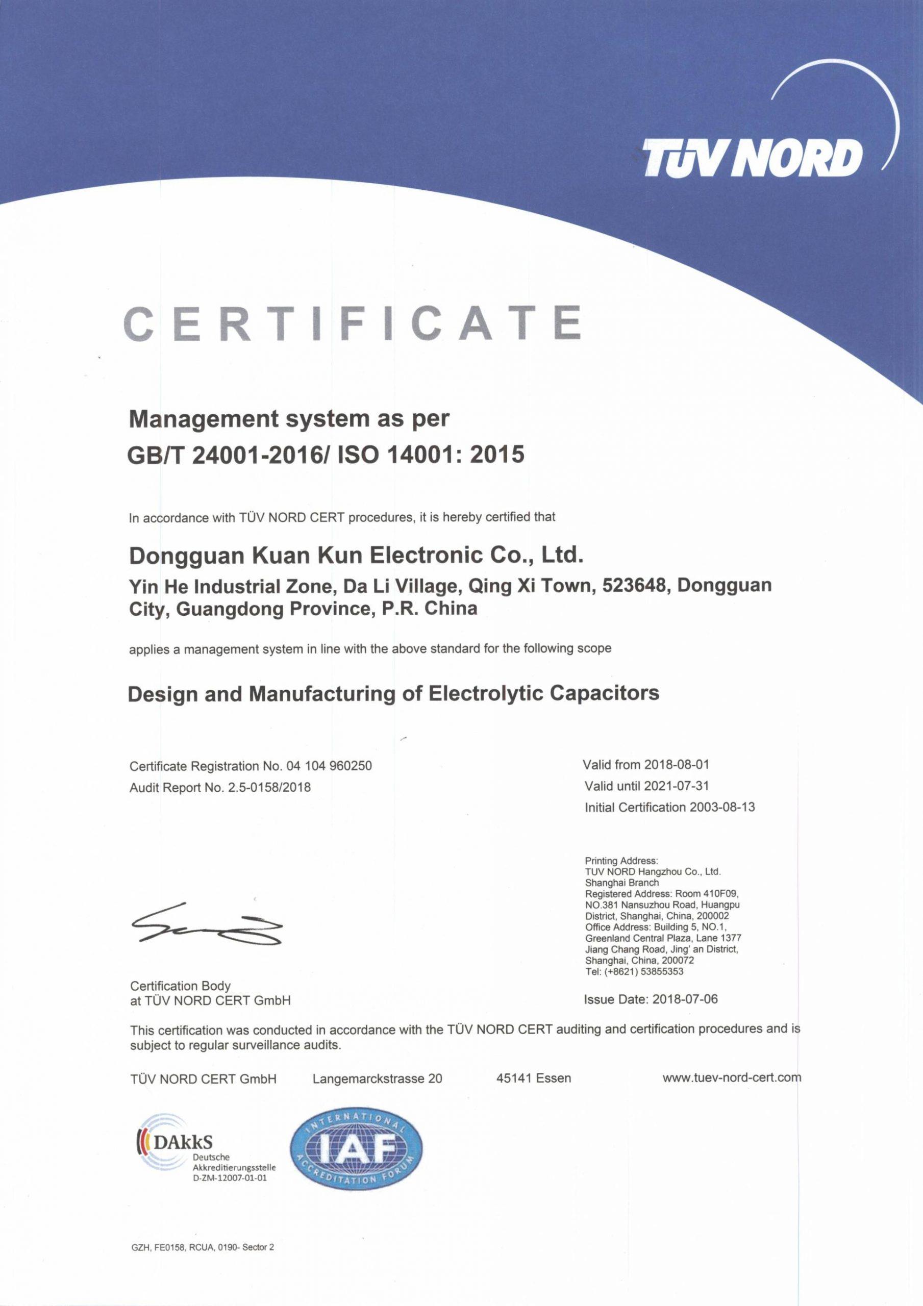 ISO-14001-EN_2021-07-31