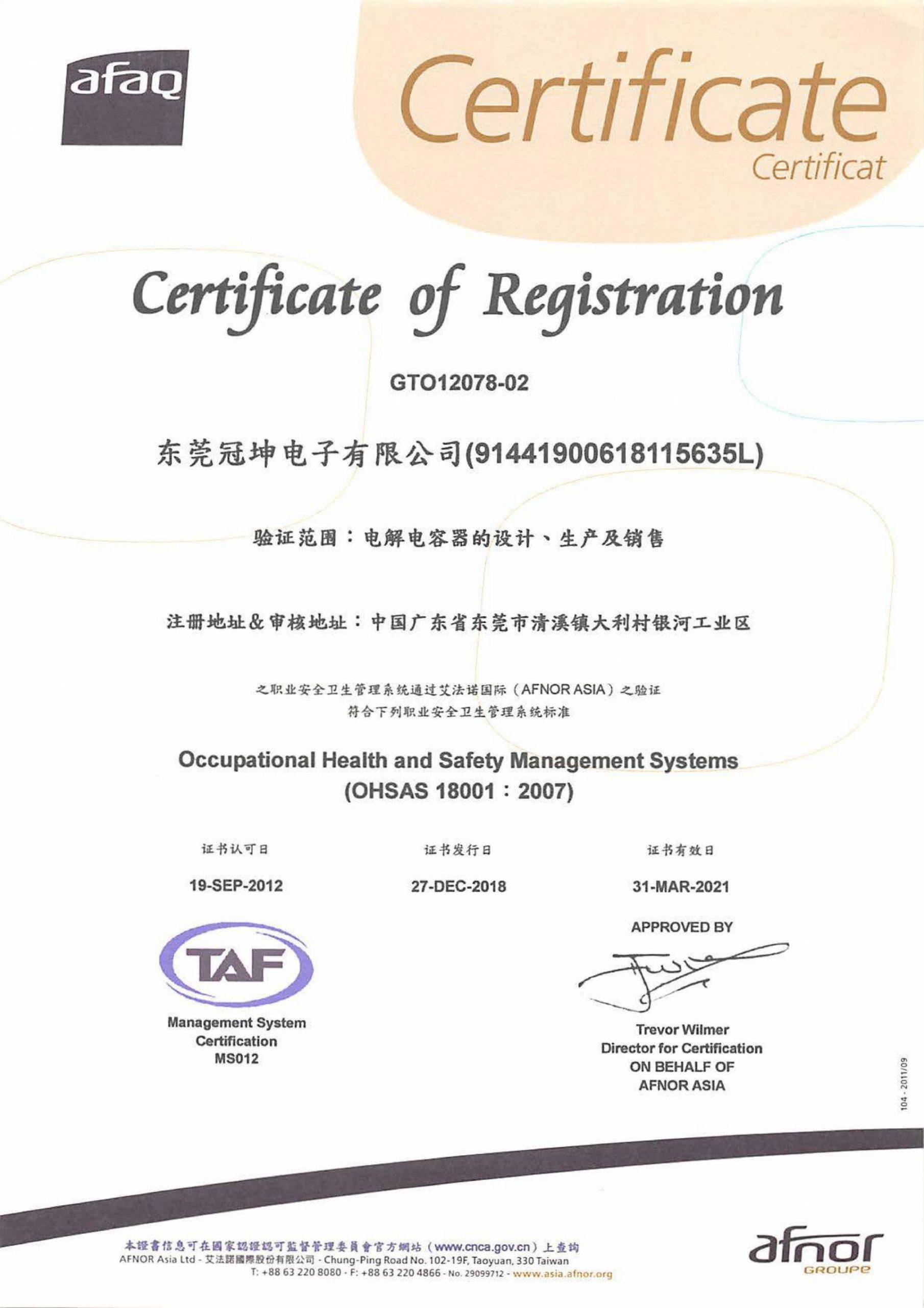 OHSAS-18001_2021-03-31